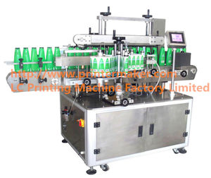 automatic labelling machine