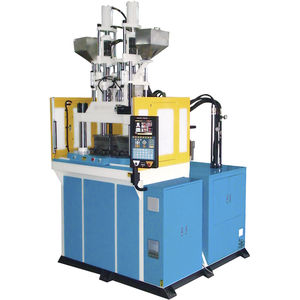 PP injection molding machine / vertical / hydraulic / electric and hydraulic