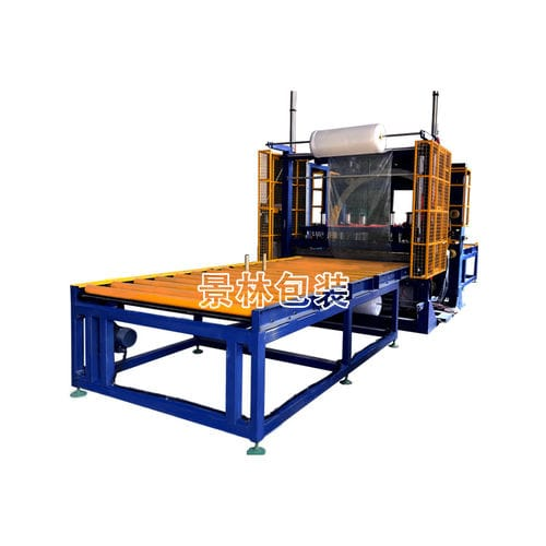 horizontal stretch wrapper / automatic / stretch film / with conveyor