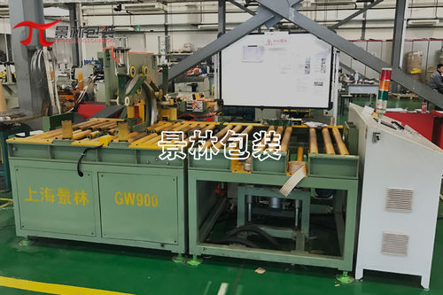 rotary ring stretch wrapper