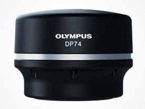 inspection camera / full-color / full HD / CMOS