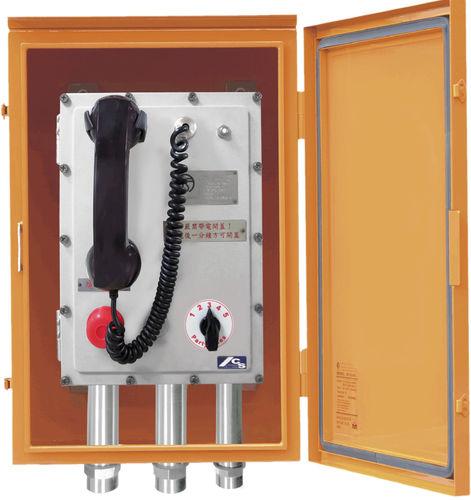 IP66 telephone