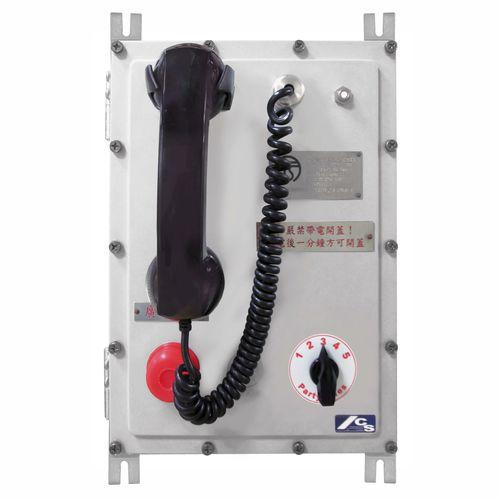 IP65 telephone