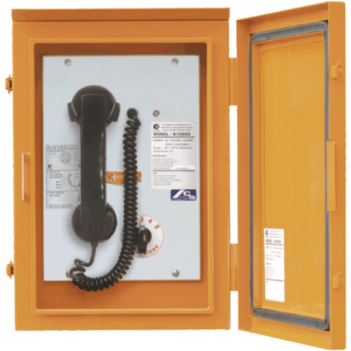 IP66 telephone