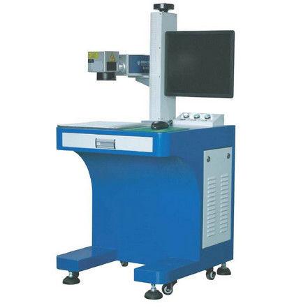 fiber laser marking machine / compact / high-speed / for metal