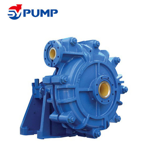 slurry pump / with electric motor / self-priming / centrifugal
