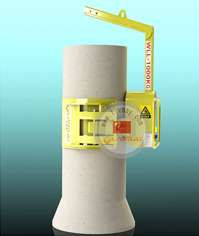 concrete pipe lifting and turning clamp