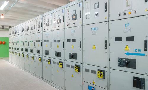 medium-voltage switchgear