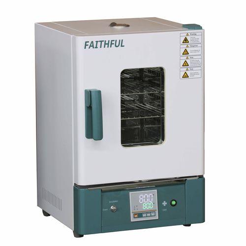 laboratory incubator - Huanghua Faithful Instrument Co.,LTD.