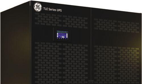 parallel UPS