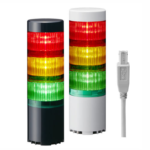 USB stack light
