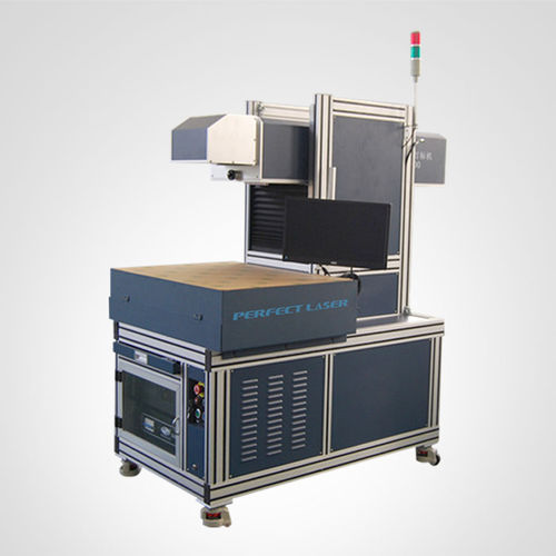 CO2 laser marking machine / for integration / automatic / compact