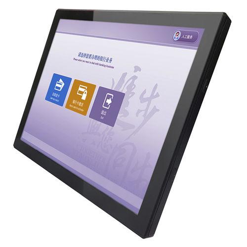 LCD/TFT monitor