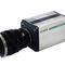 measuring camera / machine vision / full-color / HD