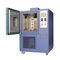 ozone resistance test chamber / aging