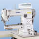 lockstitch sewing machine / single-needle / for bags / fixed