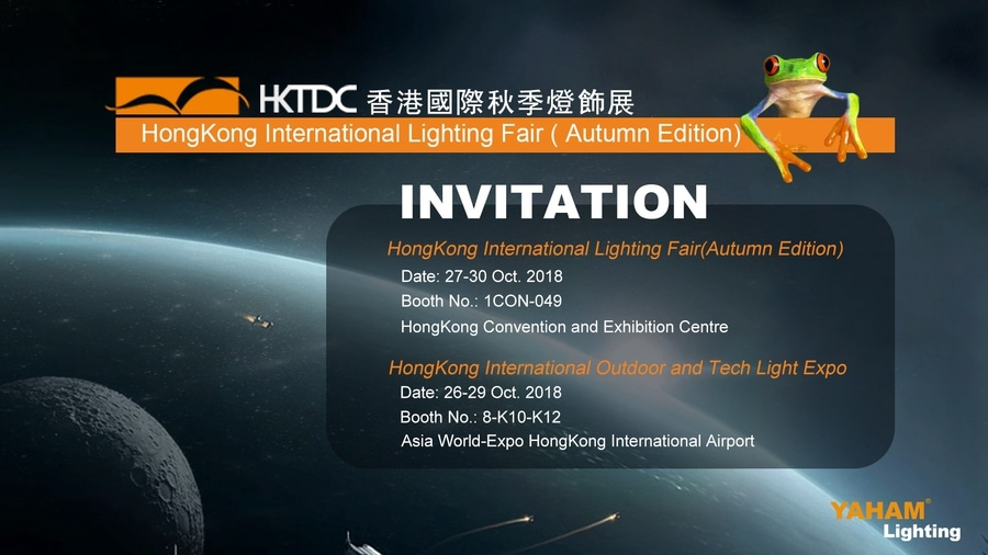Hong Kong International Outdoor And Tech Light Expo 1 Expo Dr Wan Chai Hong Kong Yaham Optoelectronics Co Ltd