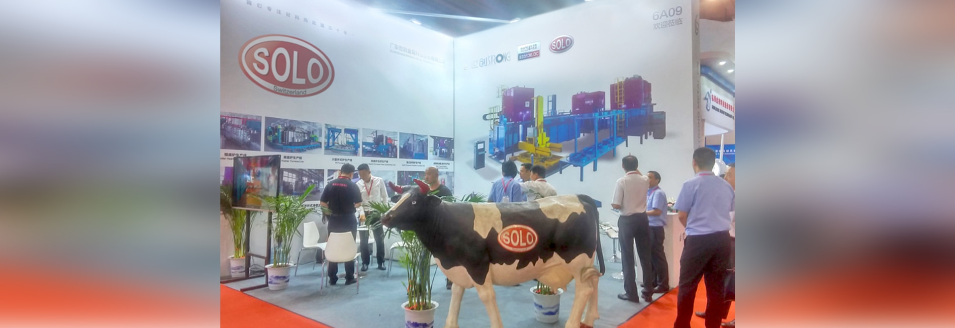 9th International Exhibition on Heat Treatment - Aug.  9-11th 2019 in BEIJING