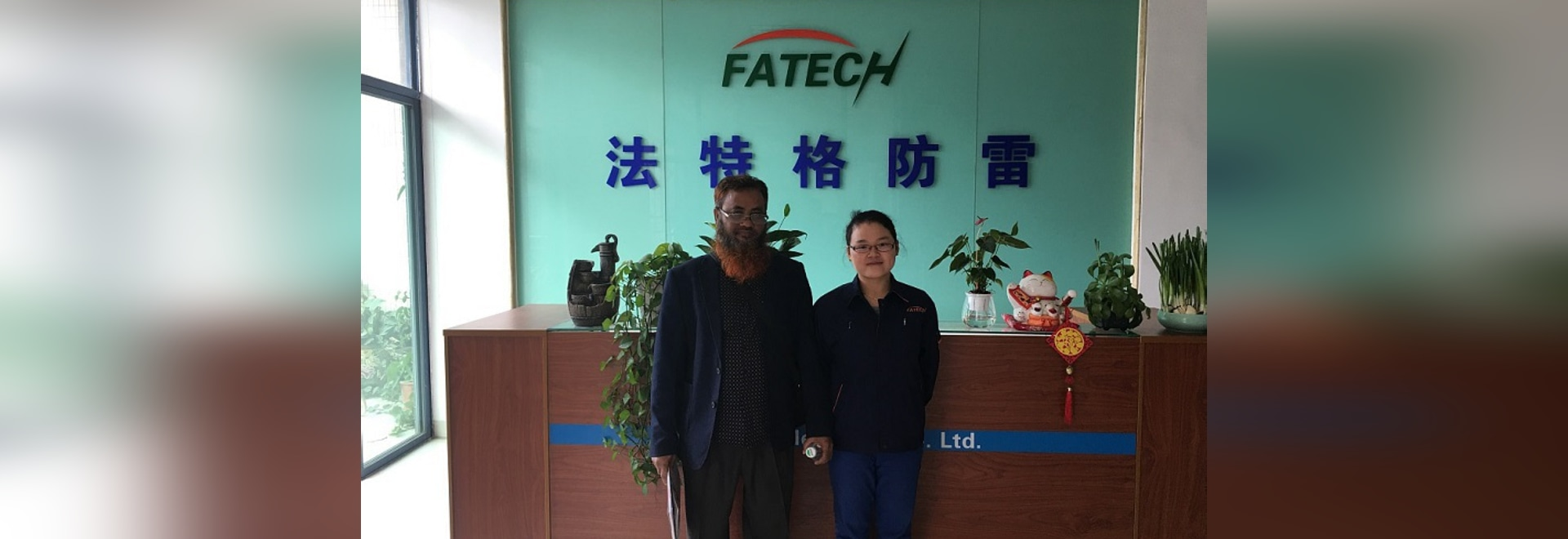 CLIENT FROM BANGLADESH VISITED FATECH