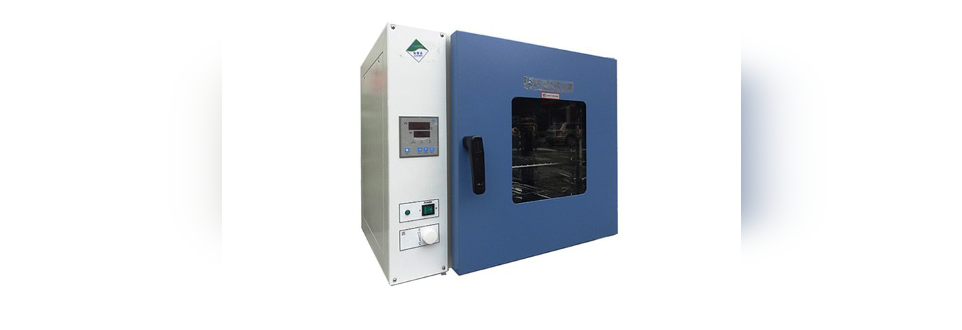 drying oven / chamber / electric / hot air Equipment