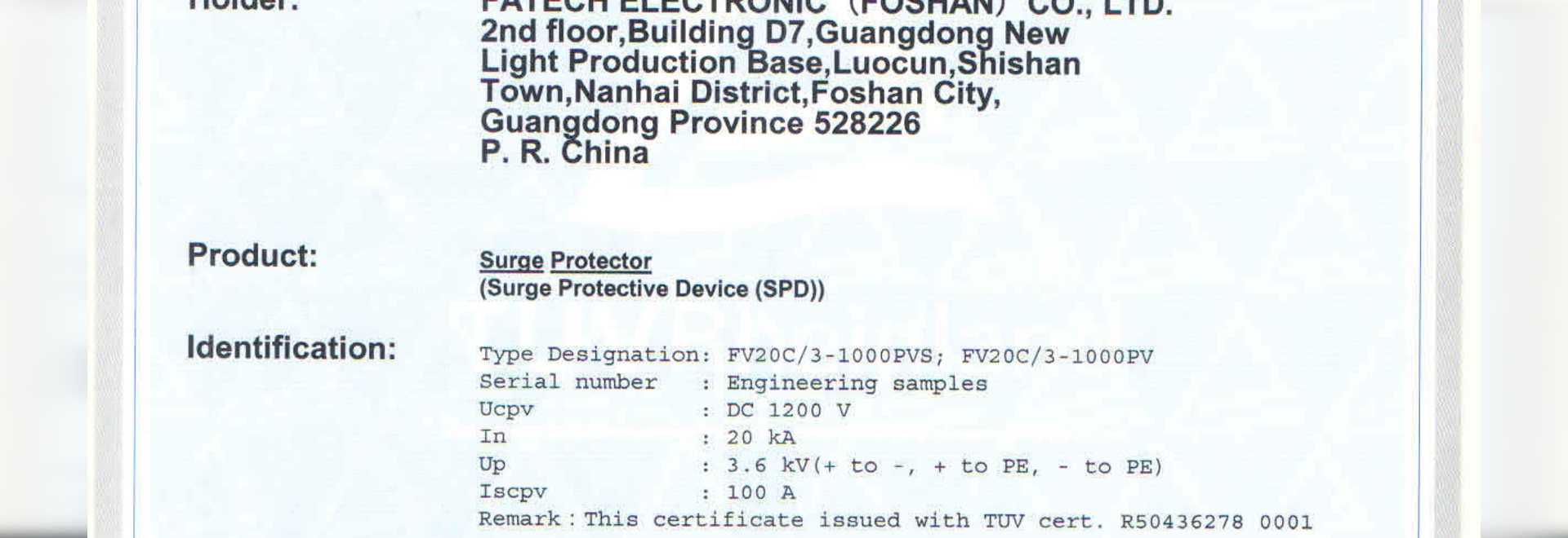 FATECH DC SURGE PROTECTIVE DEVICE (SPD) ELIGIBLE TUV INTERNATIONAL CERTIFICATION
