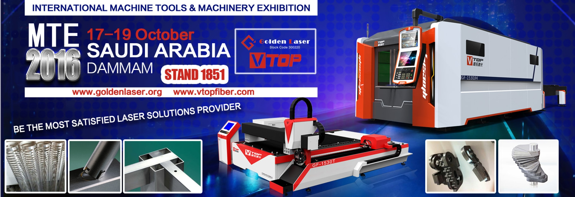 Golden Laser Will Attend The Machine Tools Exhibition In Saudi Arabia