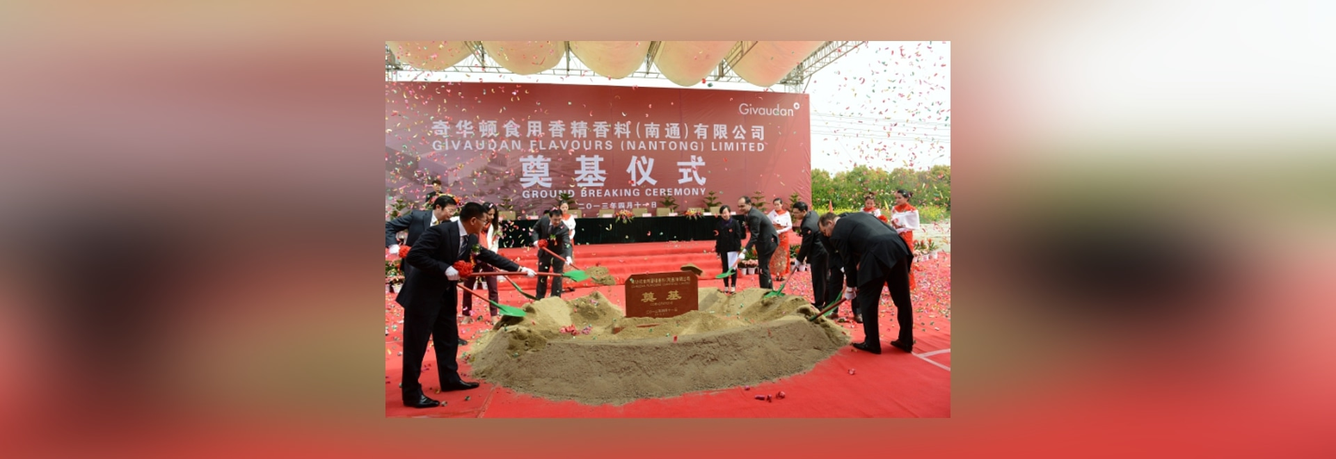 The groundbreaking ceremony for the new manufacturing facility was conducted in April 2013.
