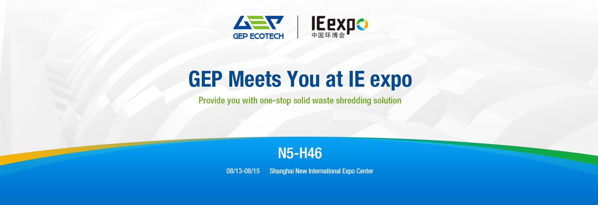 IE Expo 2020 Shanghai, See You in August