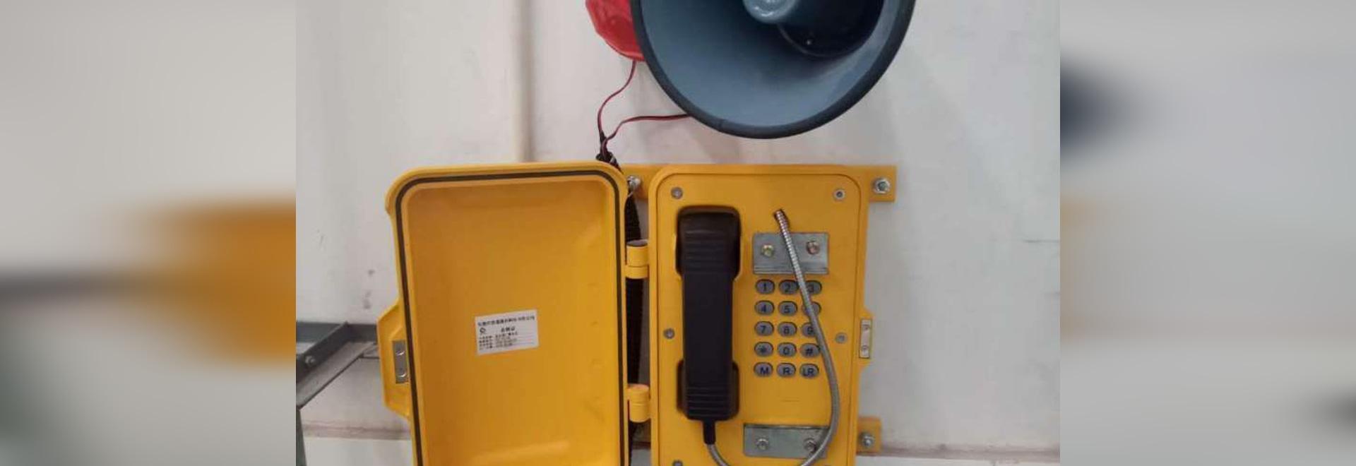 Industrial anti - noise loudspeaker broadcast intercom system
