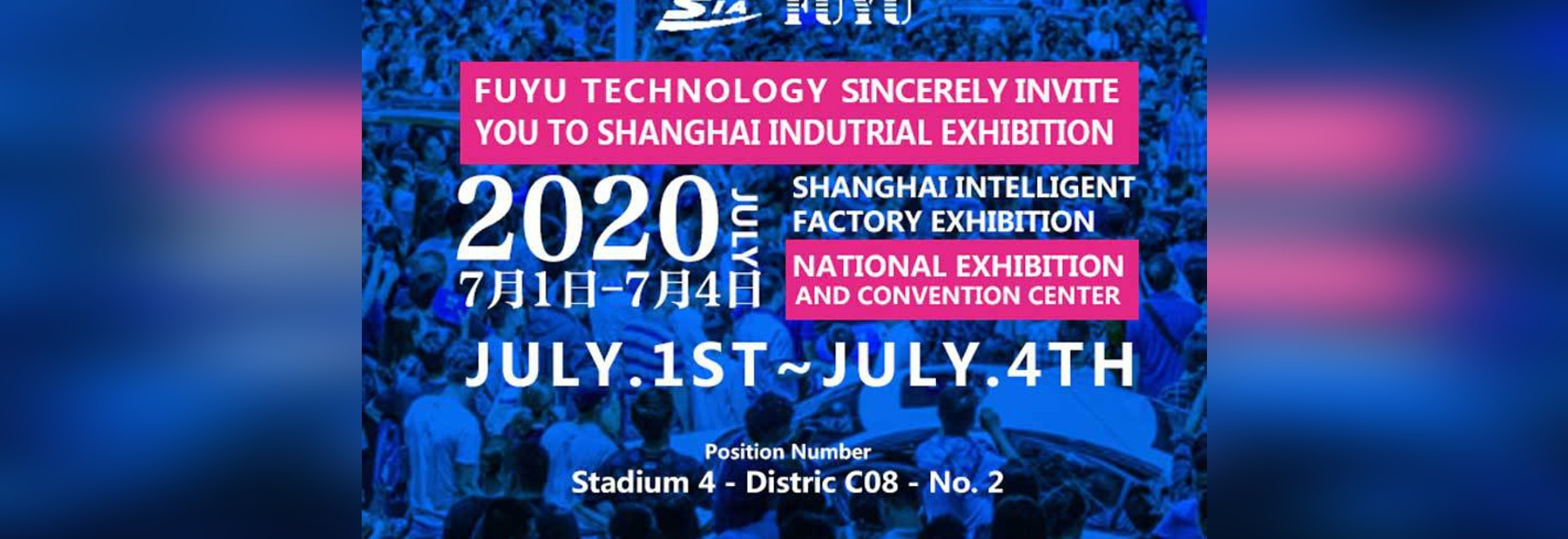 industrial automation exhibition