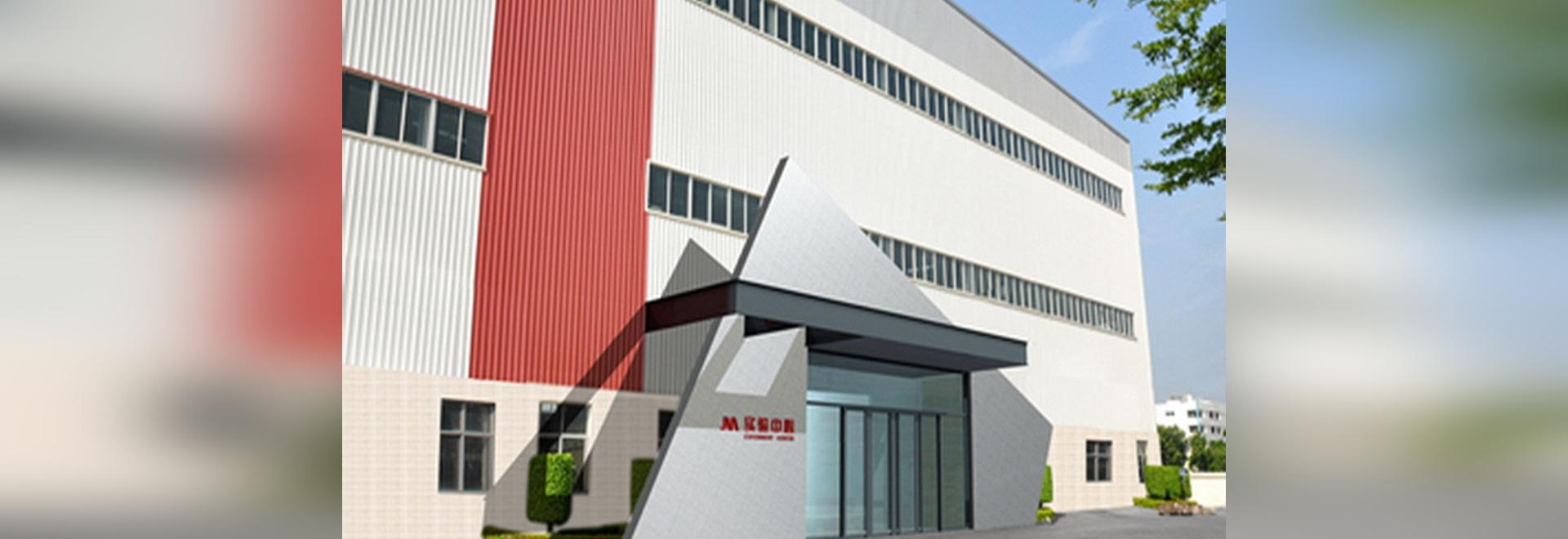 Jinming Sets up Technology Center