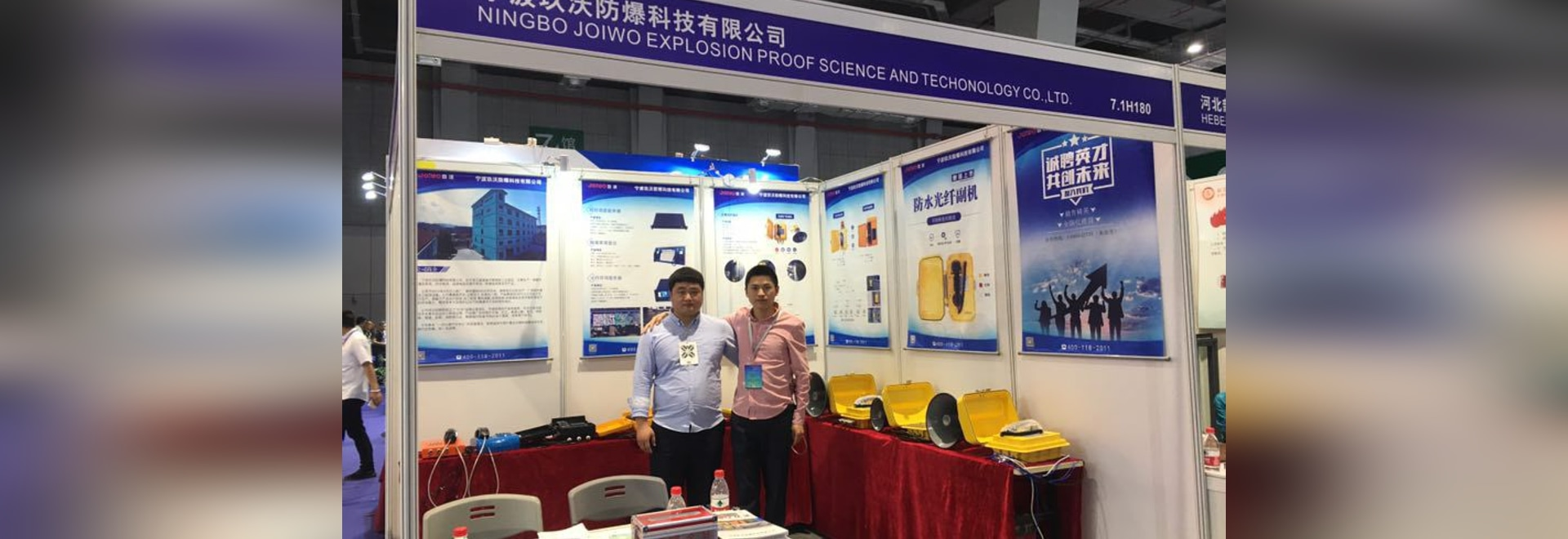 Joiwo is attending the 3rd UPG China 2019 in Shanghai