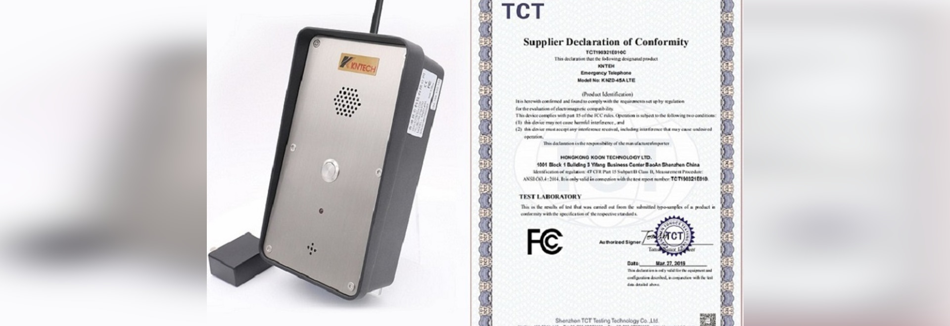 KNTECH GSM 4G Wireless Intercom Pass FCC Certificate