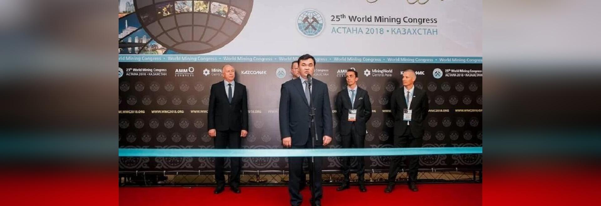 The mining World Kazakhstan 2019