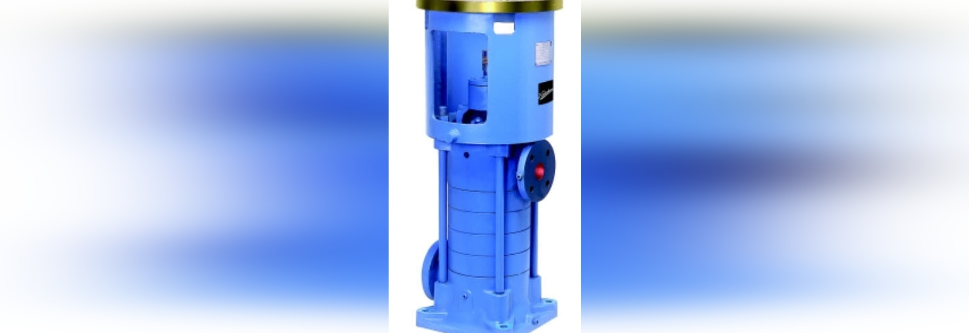NEW: centrifugal pump by Kirloskar