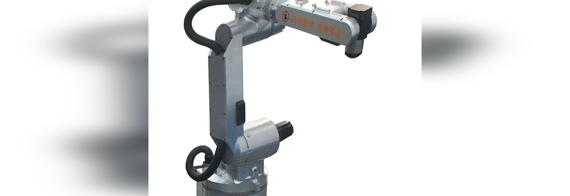 NEW : reach beyond industrial applications => Articulated robot GRB Series / 6-axis / pick-and-place !