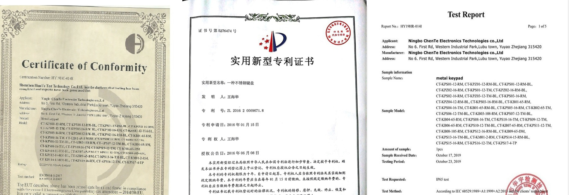 Ningbo ChenTe Electronics Technologies Co.,Ltd