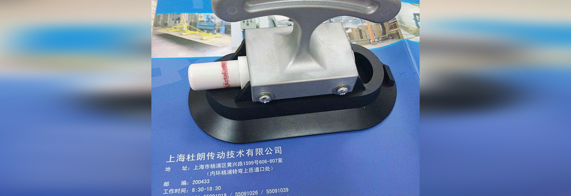 Oval Hand Pump Suction Cup