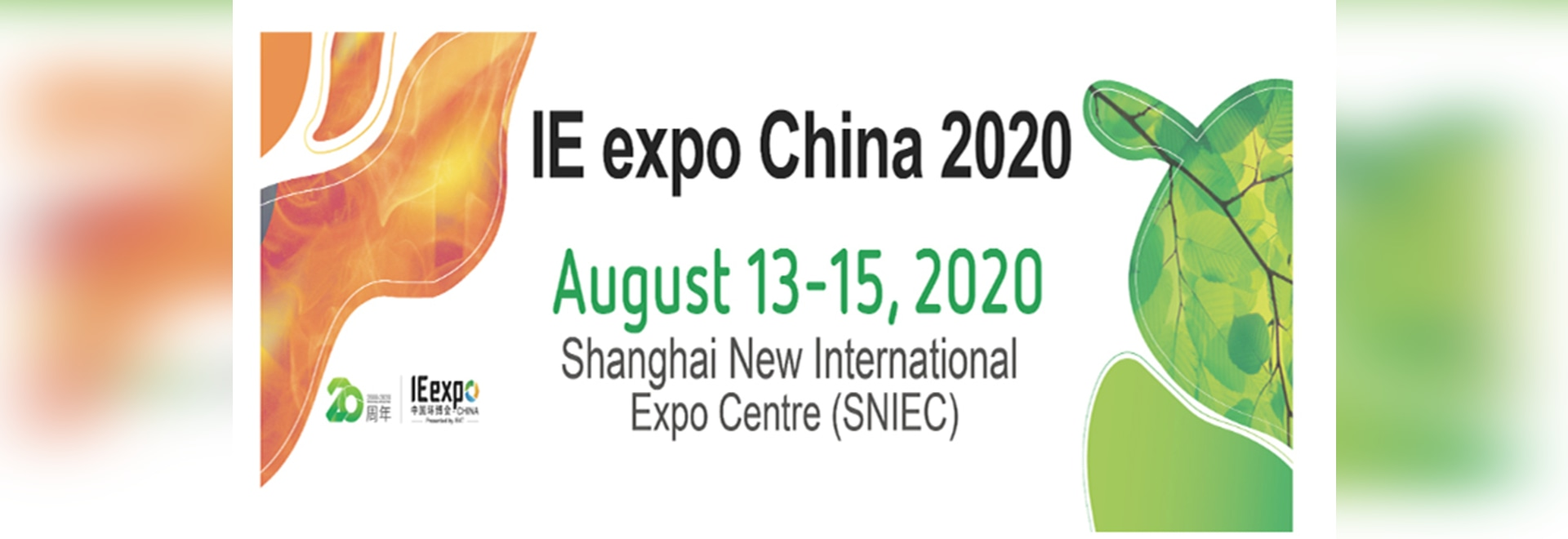 See you at the IE expo China 2020 Exhibition