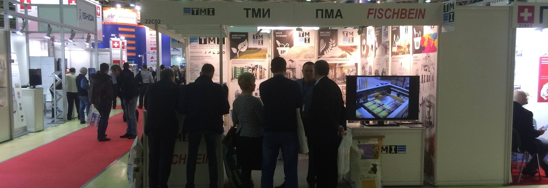 TMI PRESENTS ITS PORTFOLIO AT THE LARGEST PACKAGING FAIR IN RUSSIA
