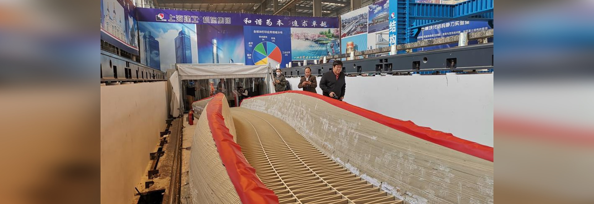 Update: world's first 3D printed plastic bridge completed after 35 days