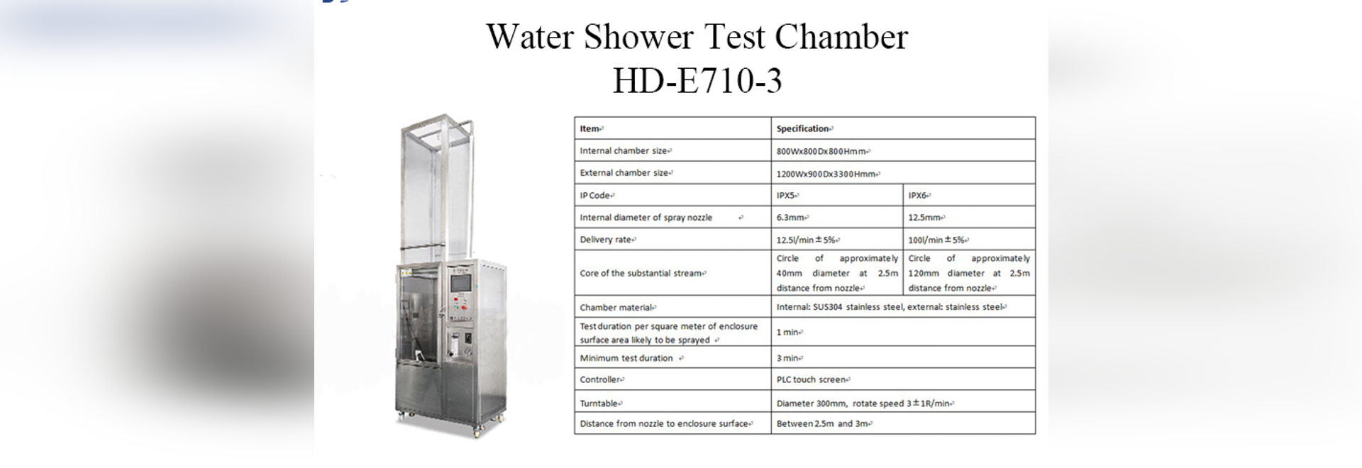 Water Shower Test Chamber
