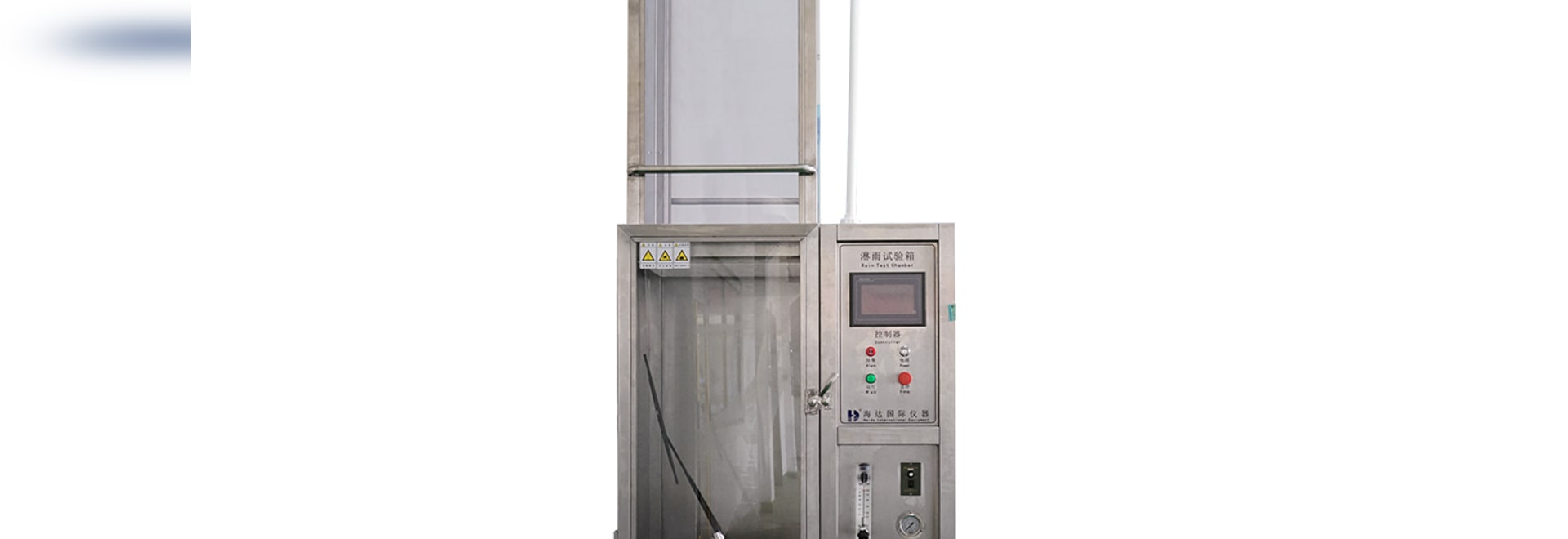 WATER SHOWER TEST CHAMBER for IP GRADE IPX5 and IPX6