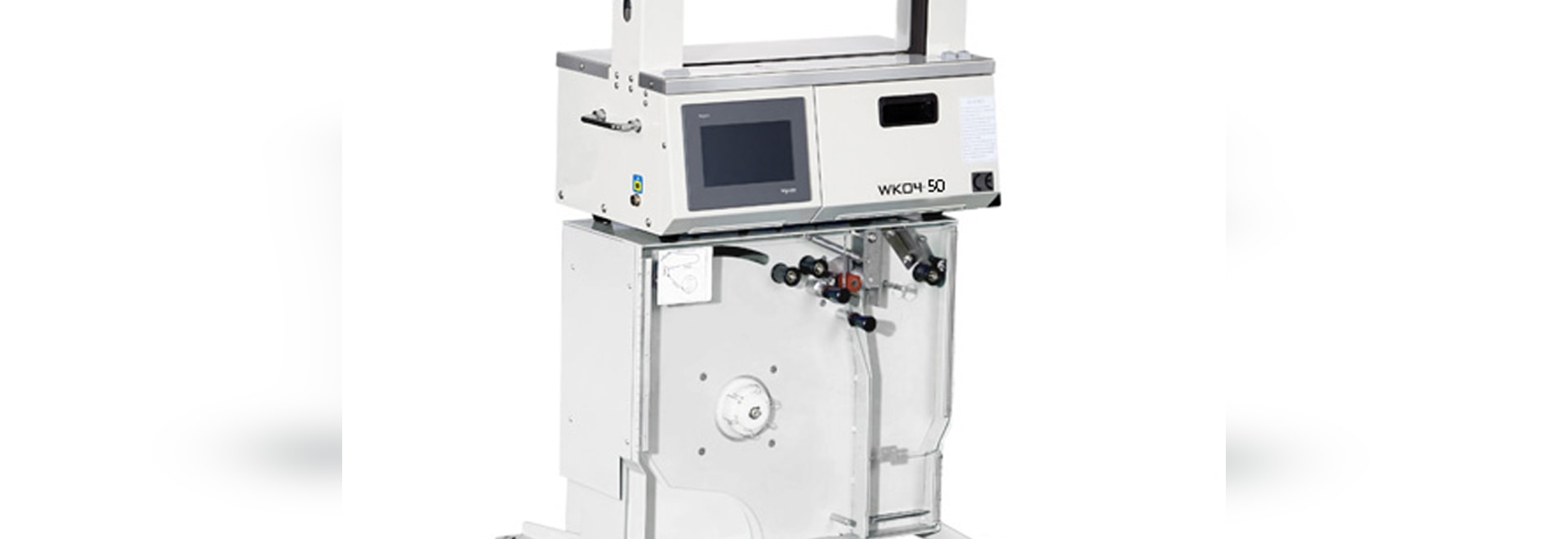 WK04-50 Banding machine