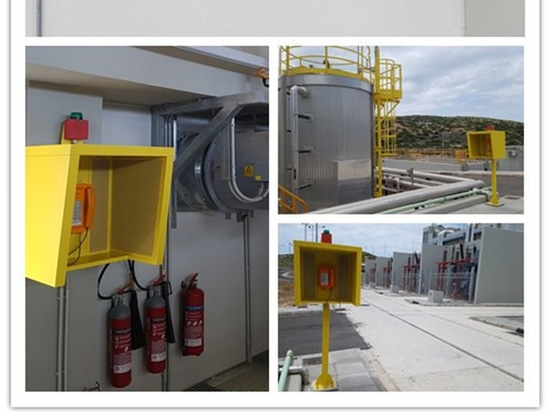 expansion project of DEH power plant, KNTECH provided 180 sets of waterproof telephone knsp-18 and waterproof acousto-optic bell ringing device D13