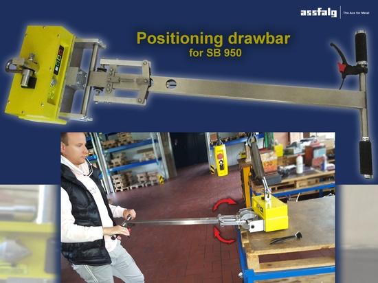 Positioning drawbar