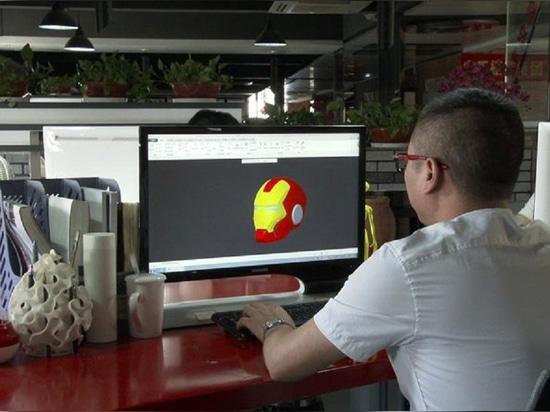 . 3D modeling