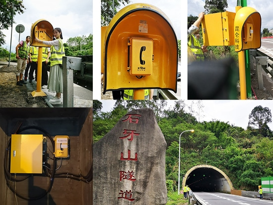 KNTECH Emergency Telephone System Solution for Tunnel