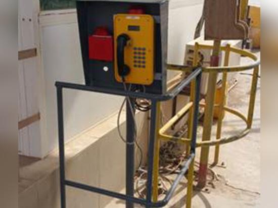 J&R Weatherproof Telephones  Yemen