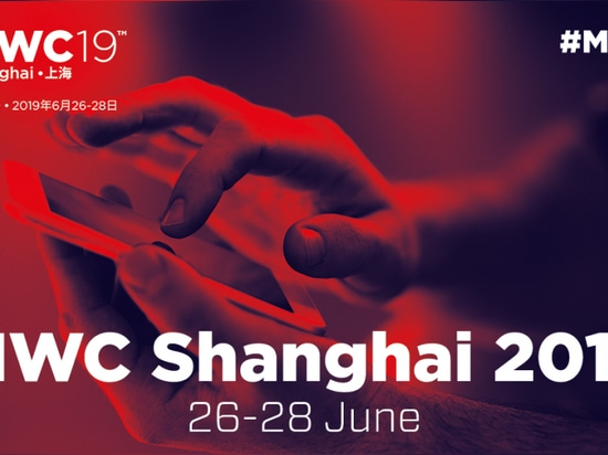 [MWC Shanghai 2019] AI and 5G are Central to China's Bid for Electronic Supremacy